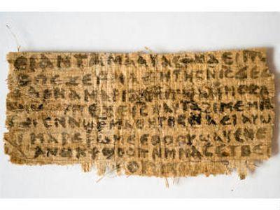 http://donbass.ua/multimedia/images/news/original/2012/09/19/papirus.jpg
